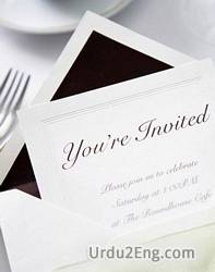 invitation Urdu Meaning