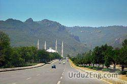islamabad Urdu Meaning