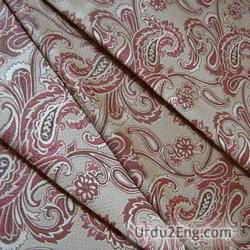jacquard Urdu Meaning