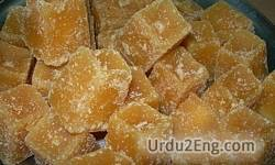jaggery Urdu Meaning