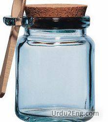 jar Urdu Meaning