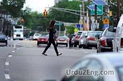 jaywalk Urdu Meaning