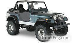 jeep Urdu Meaning