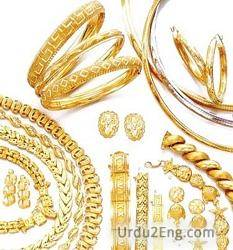 jewellery Urdu Meaning