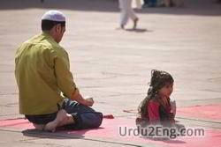 kneel Urdu Meaning