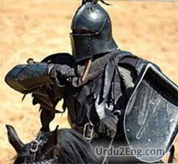 knight Urdu Meaning