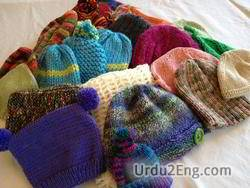 knit Urdu Meaning