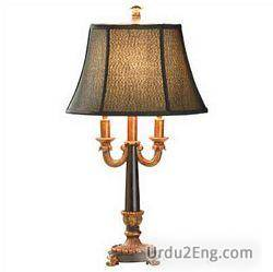 lamp Urdu Meaning
