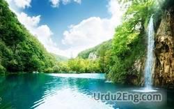 landscape Urdu Meaning