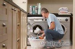 laundryman Urdu Meaning