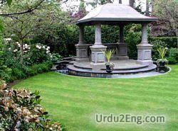 lawn Urdu Meaning