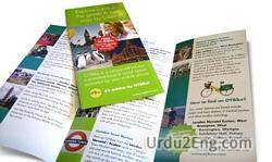 leaflet Urdu Meaning