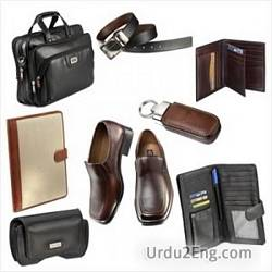 leather Urdu Meaning
