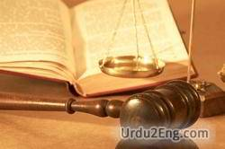 legal Urdu Meaning