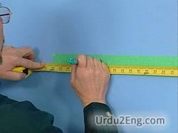 length Urdu Meaning