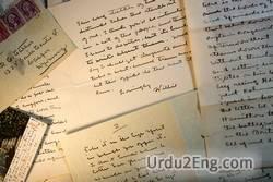 letter Urdu Meaning