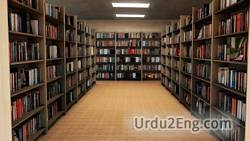 library Urdu Meaning
