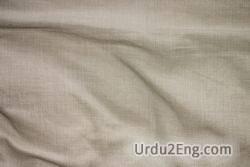 linen Urdu Meaning