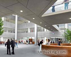 lobby Urdu Meaning