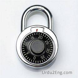 lock Urdu Meaning