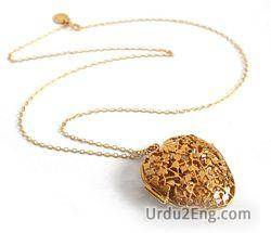 locket Urdu Meaning
