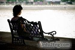 lonely Urdu Meaning