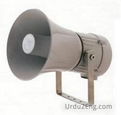 loudspeaker Urdu Meaning