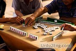 mahjong Urdu Meaning