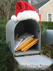 mailbox Urdu Meaning