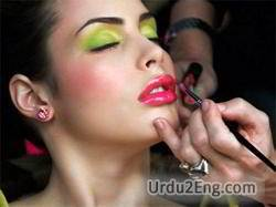 makeup Urdu Meaning