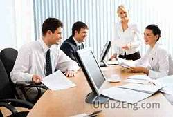management Urdu Meaning