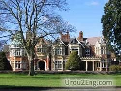 mansion Urdu Meaning