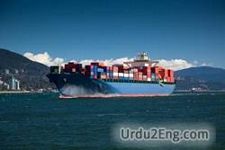 maritime Urdu Meaning