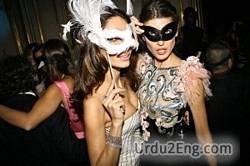 masquerade Urdu Meaning