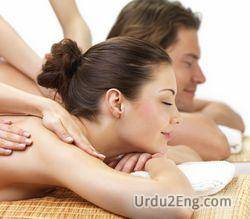 massage Urdu Meaning