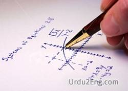 mathematics Urdu Meaning