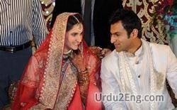 matrimony Urdu Meaning