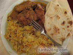 meal Urdu Meaning