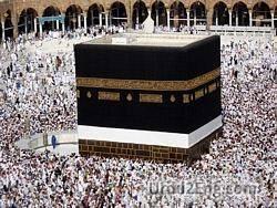 mecca Urdu Meaning