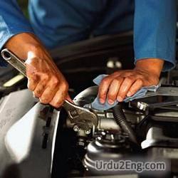 mechanic Urdu Meaning