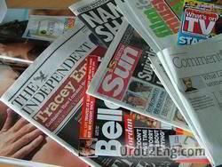 media Urdu Meaning
