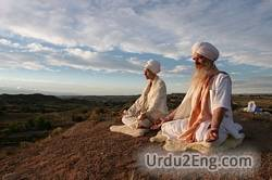 meditation Urdu Meaning
