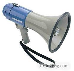 megaphone Urdu Meaning