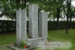 memorial Urdu Meaning