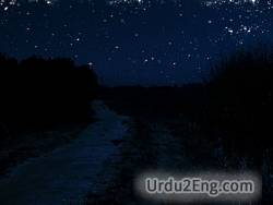 midnight Urdu Meaning