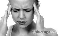 migraine Urdu Meaning