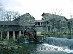 mill Urdu Meaning