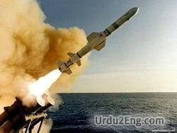missile Urdu Meaning
