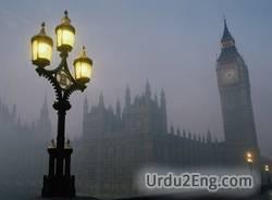 mist Urdu Meaning