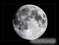moon Urdu Meaning